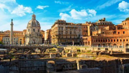 Краткий обзор города Рим